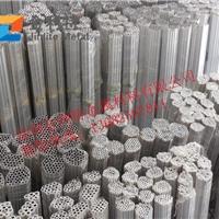 直销6063铝管 毛巾架小铝管