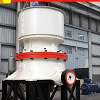 时产150吨的圆锥破碎机多少钱一台