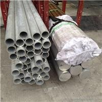 现货国标环保铝合金管