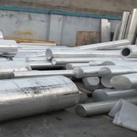 7075铝合金成分 7075航空铝棒材加工