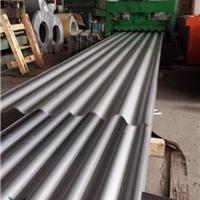 大弧形波纹铝合金压型屋面板