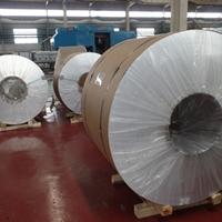 供应3a21防锈铝卷,3003合金铝卷