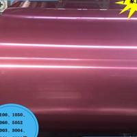 彩涂铝板1050 0.2mm防锈铝板厂家批发