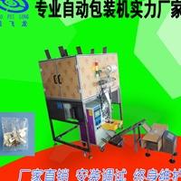 五金配件包装机 锁具配件自动包装机