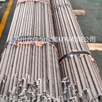 LY12鋁棒 LY12六角鋁棒