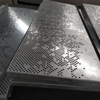 彩钢板幕墙厂家生产彩涂铝板幕墙