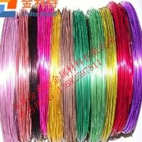 供应环保彩色铝线  6063铝合金线