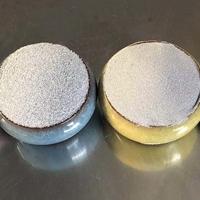 加熱包專用鋁粉