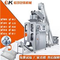 SK-L820冰粒冰塊顆粒全自動包裝機