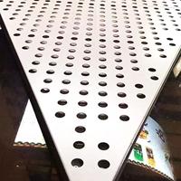 幕墙冲孔铝单板_氟碳幕墙冲孔铝单板