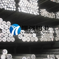 进口铝棒 进口铝棒报价 进口铝合金棒材