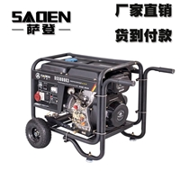 薩登品牌10kw柴油發電機型號