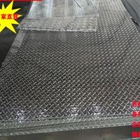压花铝板防滑铝板1050指南针花纹铝板厂家