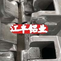 鋁合金鑄件