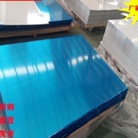 铝板1050厂家批发保温铝板管道保温专用1060