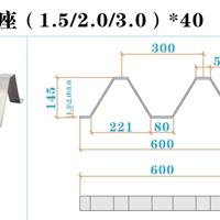 优质600彩钢瓦连体支架W型镀锌支架3.0厚度