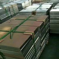 AL3005-H114正公差铝合金板