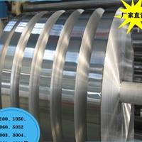 保温管道专用1060保温铝带厂家批发带卷材