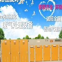 直销喷漆房工业废气处理设备厂家