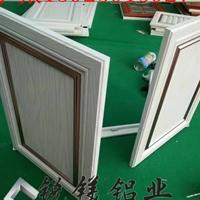 锐镁铝业 全铝橱柜门 橱柜全铝门型材厂家
