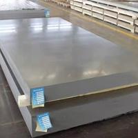 3003防銹可拉伸保溫鋁板鋁材 廠家直銷
