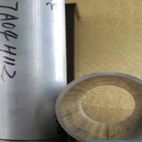 湖南精拉AA6053铝管材质报告