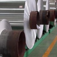 铝皮 铝卷防腐保温铝皮 定做工业保温铝皮