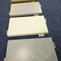 采購石紋鋁單板,大理石紋德普龍建材