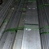 工业铝材7050铝排6061铝型材异型材开模