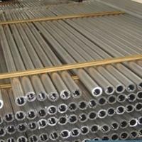 杭州無砂眼AA6106鋁管生產廠家