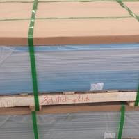 生產銷售合金鋁板的山東永匯鋁業