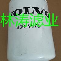 供应沃尔沃43919976滤芯品质优良