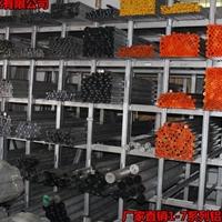 船舶機械設備用5083鋁合金圓棒