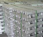 ADC10鑄造<em>鋁錠</em>丨可鑄造 加工 熔鑄