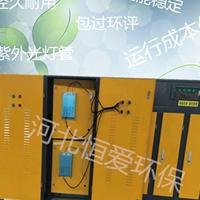 学习光氧催化废气处理设备的操作规程