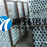 进口铝合金中厚板 进口铝合金报价