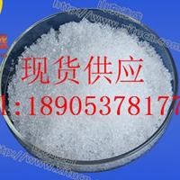 氯化镥化学试剂品质优越-<em>稀土</em>厂家供应
