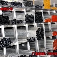 美国凯撒进口5083铝棒批发价格