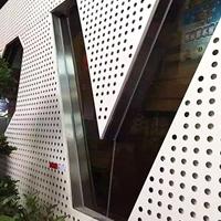 幕墙冲孔氟碳铝单板_商城幕墙冲孔铝单板