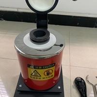 熔金炉  1至5公斤熔化炉