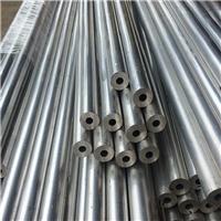 5454鋁管廠家