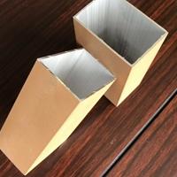 學校文化墻裝飾用鋁管
