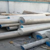 上海7075铝棒低价促销 7075铝板用途