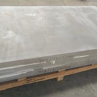 1050一毫米铝板,汽车铝板