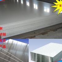 <em>3003</em><em>鋁</em><em>板</em>優質船板專用鋁板廠家批發