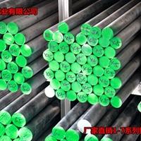 弘立铝业厂家现货大量批发2A14铝棒