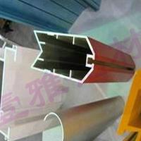 折弯边框 铝合金边框型材