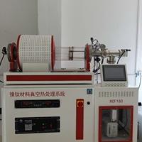 医用镍钛合金根管锉真空热处理炉