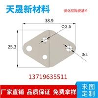 氮化鋁導熱陶瓷片 大功率陶瓷散熱片 高導熱