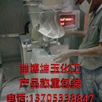 硬脂酸钙厂家国标成批出售